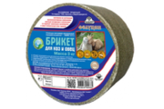 Лизунец-брикет, серно-магниевый,  солевой О2-2 для коз и овец,  3кг