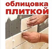 Укладка/облицовка плиткой в квартире,  помещениях: Солигорск