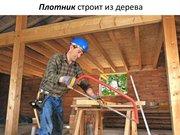 Столярно-плотницкие работы выполним в Городее и районе
