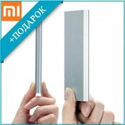 Внешний аккумулятор Xiaomi Power Bank 10000 mAh