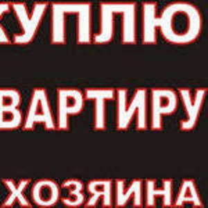 Куплю 1-2 комн.кв., в Минске или пригороде., можно дом, дачу.