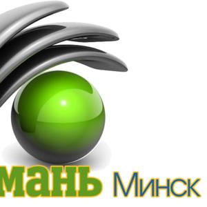 Электромонтаж Перенос Установка Ремонт электрики в Минске