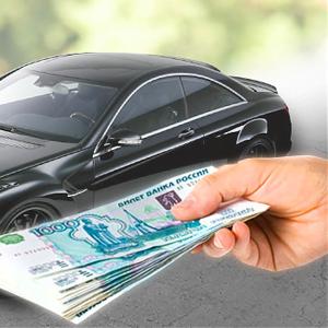 Кредит до 30 000 рублей.