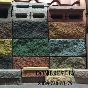Блоки для фундамента цветные в Бресте