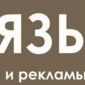 Услуги полиграфии от Витязь полиграфия