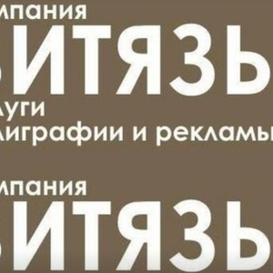 Изготовим флаеры в Харькове