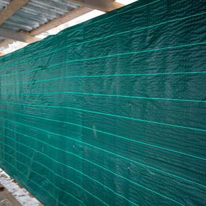 Сетка ткань для ограждения ПП200 (зеленая) 3*50м