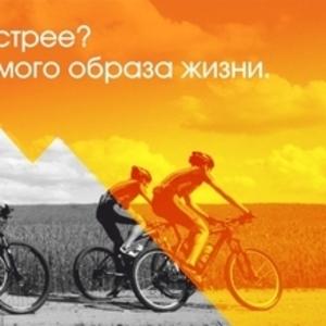 Тренировки с чемпионом Беларуси по велоспорту.