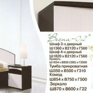 Спальня с доставкой в Могилев дешево.