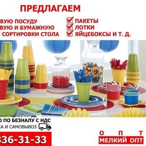 Одноразовая посуда,  лотки,  яйцебоксы и т.д.