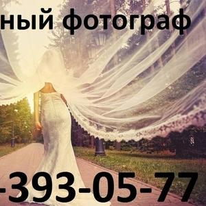 Фотограф в Минске!