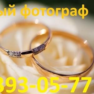 Современная свадебная фотография.