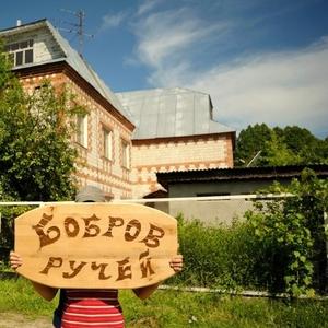 Агроусадьба Бобров Ручей для вашего отдыха в 20 км от Гомеля