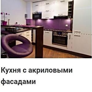 Кухонный гарнитур с акриловыми фасадами на заказ недорого