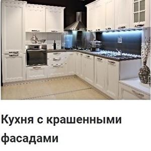 Кухонный гарнитур с крашеными фасадами на заказ недорого