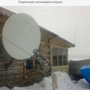 Подключаем спутниковый интернет