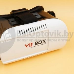 Очки виртуальной реальности VR-Box (Качество А)