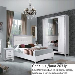 Красивые спальни в лучших итальянских традициях