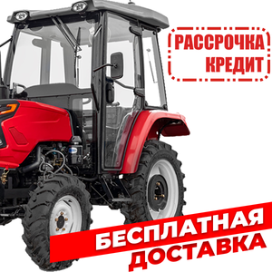 Мини-трактор Rossel RT-282D с кабиной! Новинка!