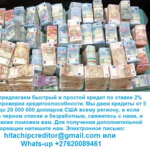 Кредит для физических лиц в Беларуси теперь доступен. Применить сейчас