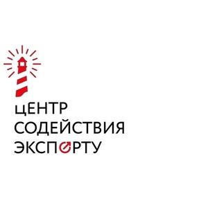 Сертификат FSC. Профессиональная оперативная помощь в получении