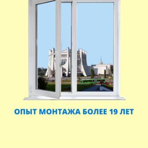 Окна  Rehau Grazio