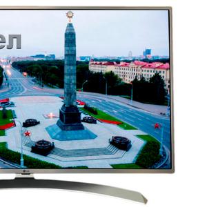 Телевизор LG 43UJ675V+ГАРАНТИЯ