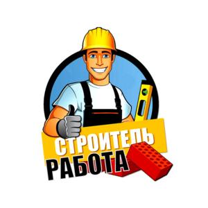 Требуются специалисты каменщики,  фасадчики,  бетонщики,  зброяжи,  плиточ