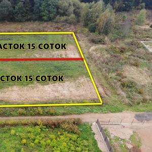 Продам участок 15 соток в д. Медухово 6 км от Логойска,  32км от Минска