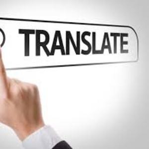 Письменные переводы текстов с/на английский язык