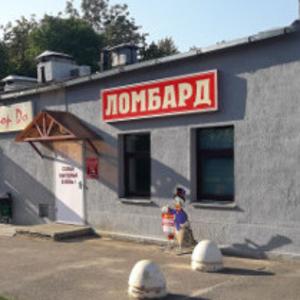 Услуги ломбардов в Минске и других городах РБ.