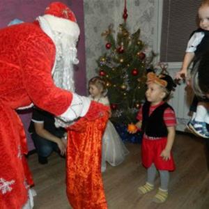 Экспресс -поздравление от Деда Мороза у Вас дома (10-15 мин)