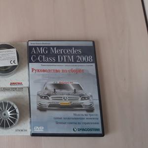 AMG Mercedes C-Klasse DTM 2008 от Deagostini