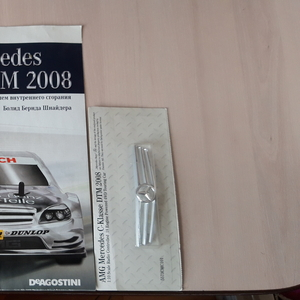 AMG Mercedes C-Classe 2008 DTM от Deagostini