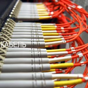 ЛБА-кабель: кабель и провод в Минске