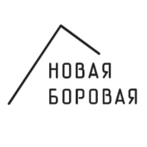 Новая Боровая – инновационный жилой район возле Минска.