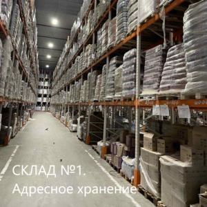 Аренда складского помещения. Минск
