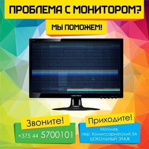 В Service Trade вы можете заказать / заменить матрицы для ноутбуков 15, 6 дюйма