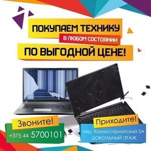 Быстро продать компьютерную технику в Могилеве