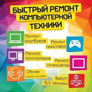 Наш сервисный центр предоставляет следующие услуги в Могилеве