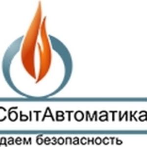 СервисСбытАвтоматика- системы пожарной и охранной безопасности,  кабеля