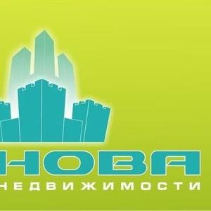 Агентство недвижимости Бобруйска