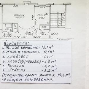 Продам 2 комнаты в 3х комнатной квартире в Гродно
