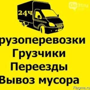 Грузотакси по Гродно и области. Грузчики.