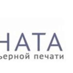 Студия интерьерной печати Артхата