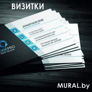 Визитки,  листовки,  блокноты,  буклеты,  календари,  открытки,  сертификаты