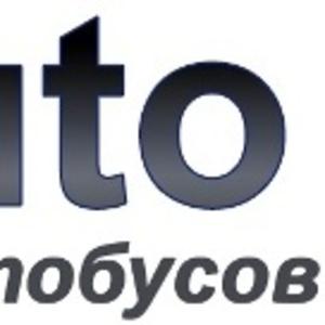 Аренда микроавтобусов в Минске без водителя от sv-auto.by